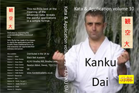 KANKU DAI part 1 - kata & application volume 10 | Movies and Videos | Training