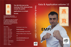 EMPI kata & application volume 12 | Movies and Videos | Training
