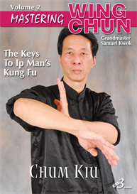VOL. 2 Chum Kiu DOWNLOAD-Samuel Kwok | Movies and Videos | Special Interest