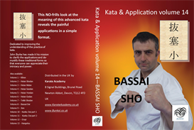bassai sho kata & application volume 14