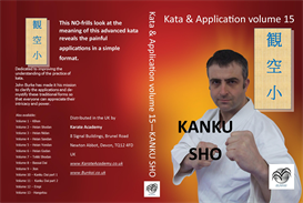 KANKU SHO kata & application volume 15 | Movies and Videos | Training